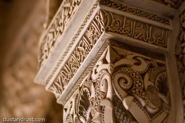 Alhambra plaster detail